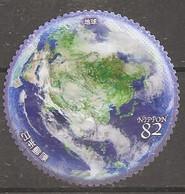 JAPON DE 2019 N°9218 .CORPS CELESTES II. LA TERRE - Used Stamps