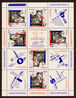 "2020  Feuillet  N° F5406  ""100 Ans De Boris Vian""  Neuf**   (faciale: 6.96€) - Mint/Hinged"