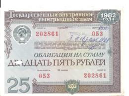 RUSSIE 25 ROUBLES 1982  Certificat Of Loan - Russland
