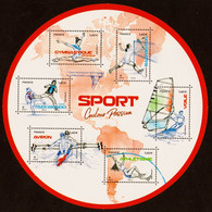 "2020  Feuillet  ""Sport: Couleur Passion""  Neuf**   (faciale: 8.40€) - Mint/Hinged"