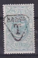 Ethiopie YT*+° 86-92 - Ethiopië