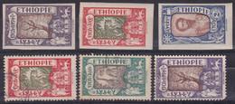 Ethiopie YT*+° 117-131 - Ethiopië