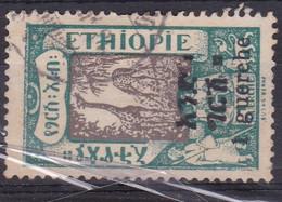 Ethiopie YT*+° 132-137 - Ethiopië