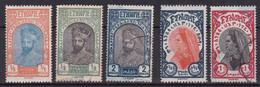 Ethiopie YT*+° 146-155 - Ethiopië