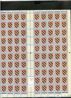 TIMBRES FRANCE REF080521mi, FEUILLE COMPLETE N° 1001 - Ganze Bögen