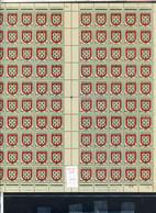 TIMBRES FRANCE REF080521mi, FEUILLE COMPLETE N° 900 - Ganze Bögen