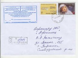 Transnistria  , PMR  , 2016 , Space , A.Leonov , Museum , History , Tiraspol Postal  Cancell., Used Recomanded Cover - Moldavia
