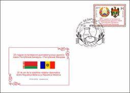 Belarus 2017 25 Y Diplomatic Relations Moldova FDC - Bielorrusia