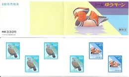 JAPAN, 1992, Booklet 58, Birds - Other