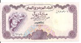 YEMEN 100 RIALS ND1984 XF+ P 21A - Yemen