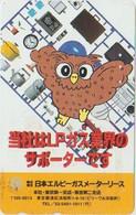 BIRDS - JAPAN - V817 - OWL - Other