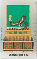 BIRDS - JAPAN - V820 - Other