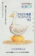 BIRDS - JAPAN - V823 - Other