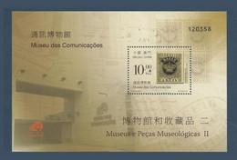 Macao Macau 2006 Yvert  Bloc 159 ** Musee Des Communications - Blocks & Sheetlets