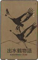 BIRDS - JAPAN - V832 - GOLD - Altri
