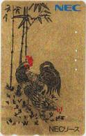 BIRDS - JAPAN - V833 - GOLD - Other
