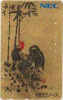 BIRDS - JAPAN - V833 - GOLD - Altri