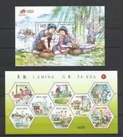 Macao Macau 2006 Yvert  Bloc 164 ** + 1328/1335 ** I Ching . Pa Kua (V) - Blocks & Sheetlets