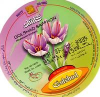 ETIQUETTE - Eti.  -  Safran Iranien- Golshad Saffron. - Unclassified