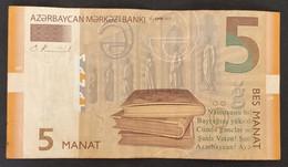 OA415 - Azerbaijan 2017 5 Manat Banknote P-32b - Azerbaïjan