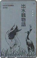 BIRDS - JAPAN - V835 - SILVER - Other