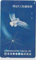 BIRDS - JAPAN - V838 - Other