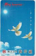 BIRDS - JAPAN - V841 - Other