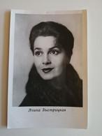 1965..USSR.. VINTAGE   POSTCARD..SOVIET ARTIST..E.BYSTRIZKAYA..VERY RARE!!! - Fotografie