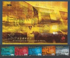Macao Macau 2006 Yvert Bloc 163 ** + 1323/1327 ** Université De Macao -  Macau University - Blocks & Sheetlets