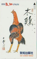 BIRDS - JAPAN - V845 - Other