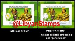 LIBYA 2009 ERROR/VARIETY Gaddafi Africa Union Self-adhesive Stamp (+ NORMAL) MNH - Libya