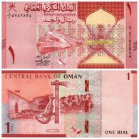 OMAN 1 RIAL 2020 (2021) P NEW - UNC - Oman