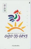 BIRDS - JAPAN - V848 - Other
