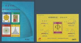 Macao Macau 2007 Yvert  Bloc 174 ** + 1378/1381 ** Science Et Technologie Technology - Blocks & Sheetlets