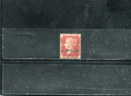 Chypre 1880 Yt 2 - Chipre (...-1960)