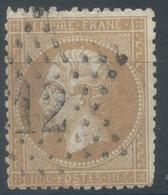 Lot N°61187   N°21, Oblit étoile Chiffrée 12 De PARIS (Bt Beaumarchais) - 1862 Napoleon III
