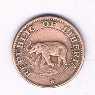 1 CENT 1972 LIBERIA /3910/ - Liberia