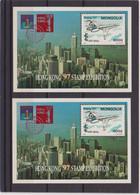 Mongolia, Lot Of 2 MNH Mi Block 264, Overprinted For Hong Kong'97 Stamps Exhibition - Mongolië