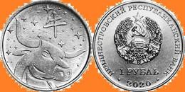 Moldova-Transnistria 1 Ruble 2020, Year Of The Ox 2021, KM#New, Unc - Moldova