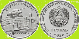 Moldova-Transnistria 1 Ruble 2020, Mound Of Glory Dubossary, KM#New, Unc - Moldova
