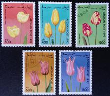 Afghanistan 1997 Fleur Flower Yvert 1525 1526 1527 1528 1529 O Used - Afghanistan