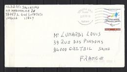 ITALIE 2006 - Enveloppe Affranchie Avec Y&T N° 2845 - 0,60 € Logo. 9è Jeux Paralympiques D'hiver 2006 à Turin. - 2001-10: Marcofilie