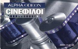 GREECE - Cine Alpha Odeon(paper), Member Card, Exp.date 31/01/00, Used - Cinema