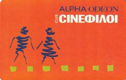 GREECE - Cine Alpha Odeon(plastic), Member Card, Used - Cinema