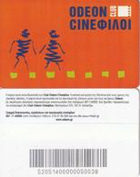 GREECE - Cine Odeon, Member Card(plastic, Large Barcode), Used - Cinema