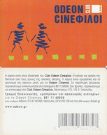 GREECE - Cine Odeon, Member Card(plastic, Small Barcode), Used - Cinema
