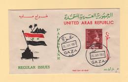 Palestine - FDC - Gaza - 1959 - UAR - Palestine