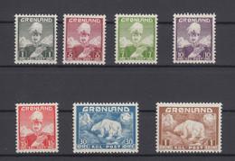 Greenland 1938 - Michel 1-7 Mint Hinged * - Ungebraucht