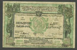 RUSSIA AZERBAIJAN 50000 RUBLES OLD MONEY RARE 1921 P-S716 VF - Russland