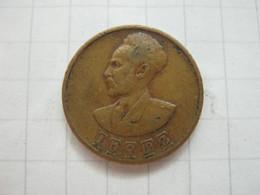 Ethiopia 1 Cent 1936 (1943/44) - Ethiopia